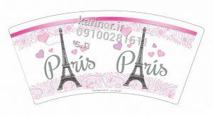 تم تولد پاریس ایفل