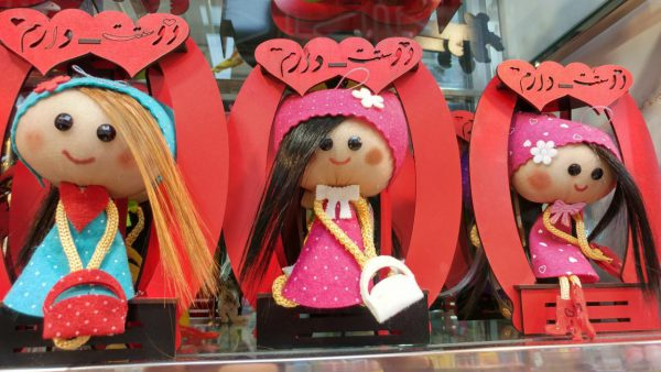 عروسک-عاشقانه
