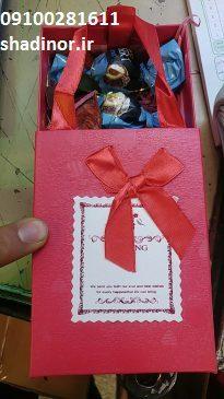 شکلات-جعبه ای
