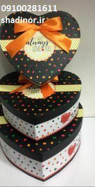جعبه-کادو-قلبی