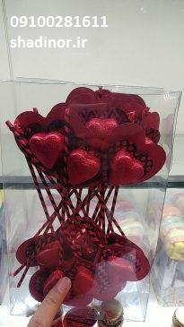 شکلات-قلبی