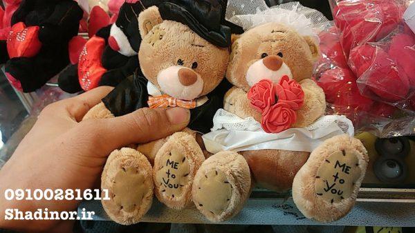 عروسک -خرس