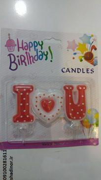 شمع-تولد