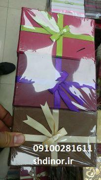 جعبه-کادو