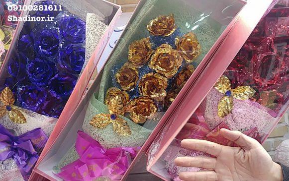 گل فلزی
