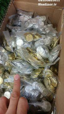 سکه عید