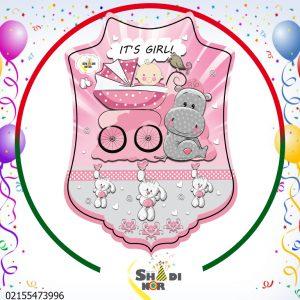 ریسه تم تولد بی بی خرگوش صورتی