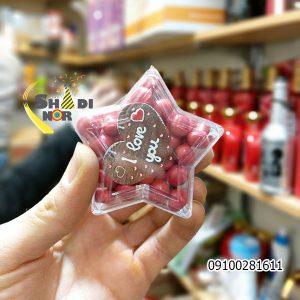 ستاره شکلات دار کوچک - فروش عمده لوازم کادویی در ایران پخش شکلات ولن تاین