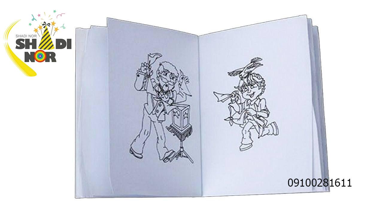 پخش عمده ابزار شعبده بازی دفتر شعبده
