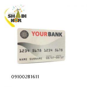 فروش عمده لوازم شعبده بازی محصول شعبده کارت اعتباری