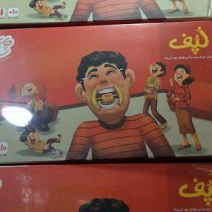 قیمت عمده انواع اسباب بازی و سرگرمی بازی لپف