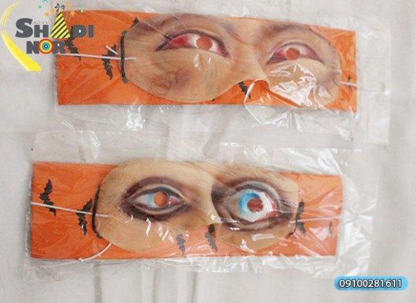 قیمت عمده لوازم هالووین محصول نقاب چشم